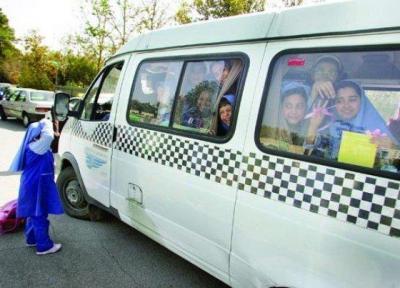 تصویب نرخ کرایه های سرویس مدارس در کمیسیون عمران شورا