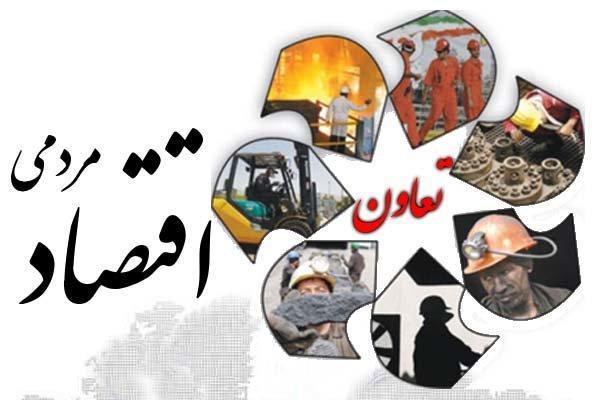 عضویت9میلیونی جمعیت کشور در تعاونی ها، فعالیت161تعاونی دانش بنیان