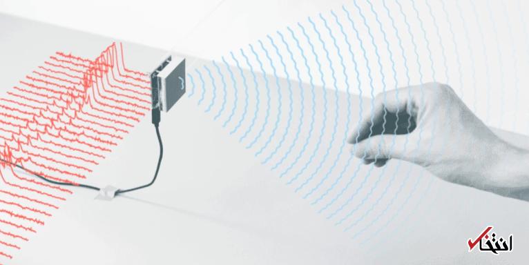 ابداع خیره کننده غول فناوری مجوز گرفت ، گوگل فراوری سنسورهای ردیاب حرکت دست را شروع می نماید