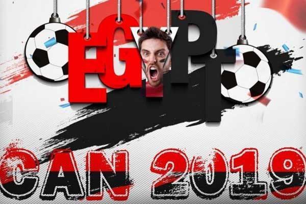 مصر میزبان جام ملت های فوتبال آفریقا شد