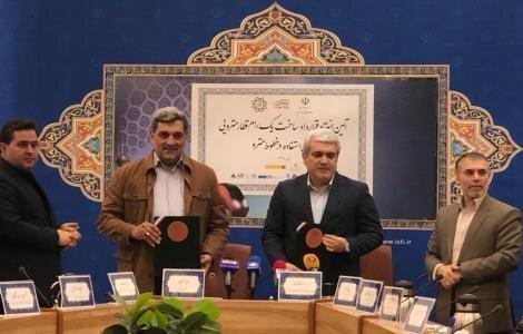 حناچی: برای افزایش ظرفیت مترو تهران با ارگان های مسئول هم قسم شده ایم