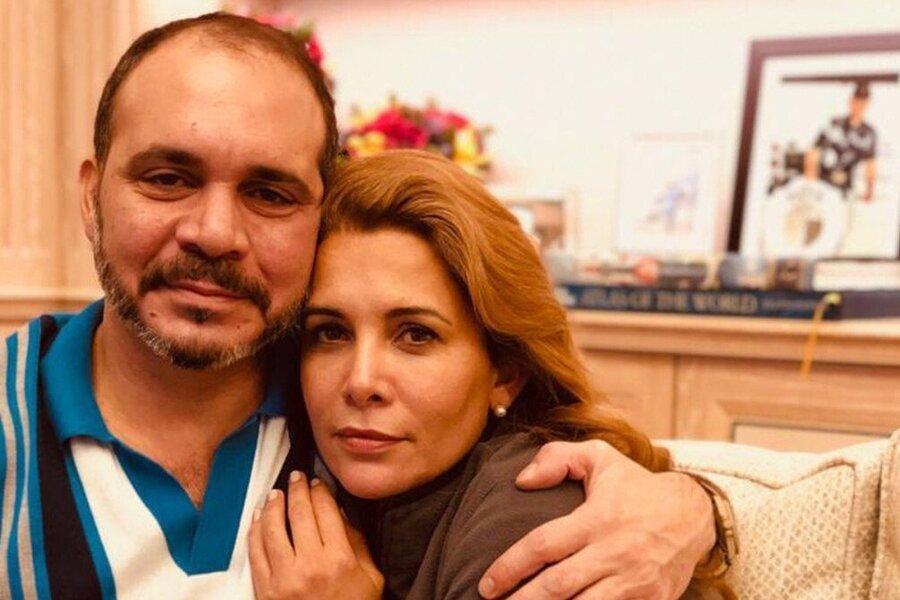 عکس روز: شاهدخت هیا و برادرش