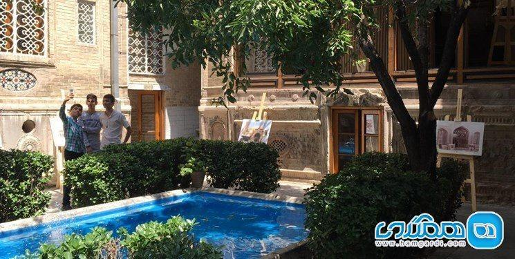 خانه موزه ملک افتتاح شد