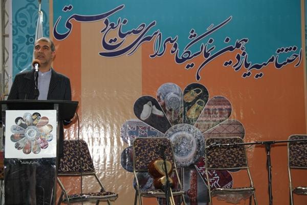 یازدهمین نمایشگاه سراسری صنایع دستی کرمانشاه به کار خود خاتمه داد