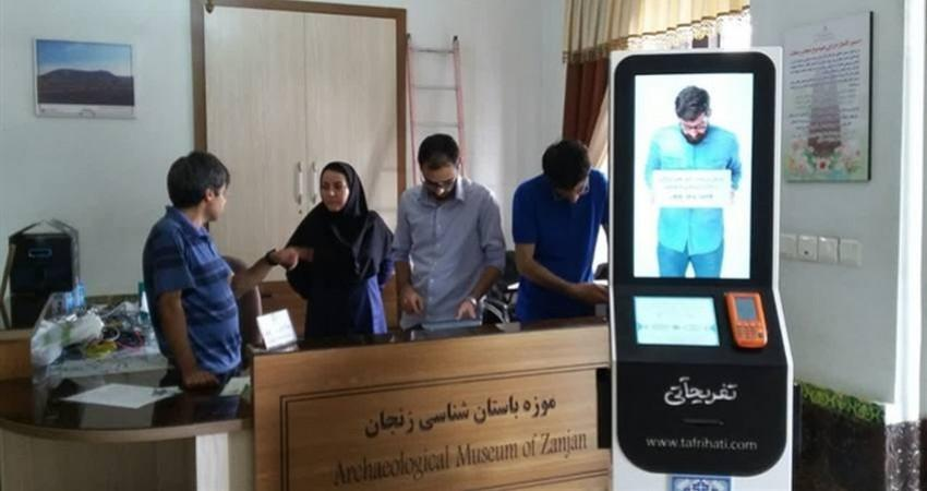 سامانه بلیت الکترونیک برای اماکن تاریخی زنجان راه اندازی شد