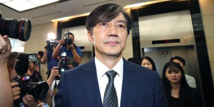 رسوایی فساد خانوادگی، وزیر دادگستری کره جنوبی را به استعفا کشاند