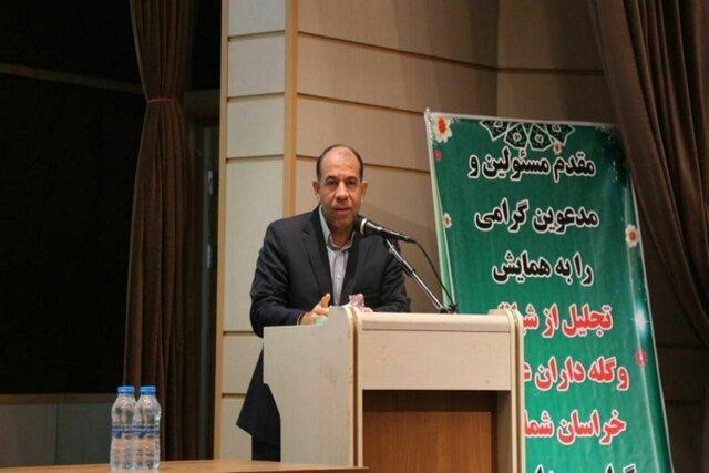 تخصیص اعتبار 20 میلیارد تومانی برای جامعه عشایر خراسان شمالی